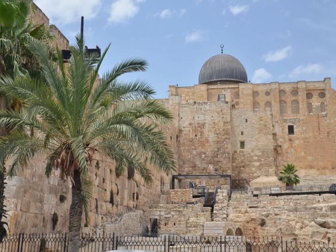 israel jerusalem kupoli